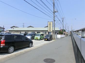 県道323号線沿い藤阿久陸橋わき