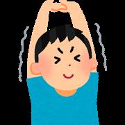 pose_nobi_man