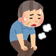 roujin_ikigire_man