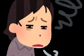 自律神経01