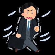 sotomawari_samui_man
